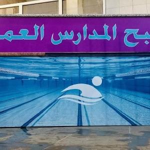 عروض تدفئة حمامات السباحة…