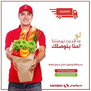 Delivery service Safeway Jordan Phone Number…