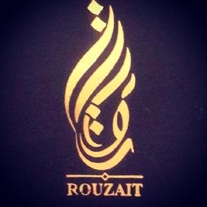 Roziet Salon phone number 027240817 in Irbid