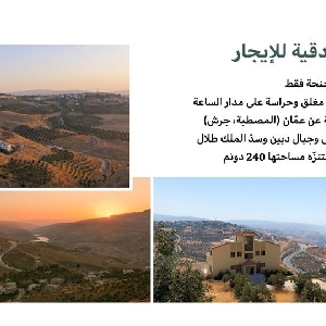 Panorama Safa Suites Phone Number 0795766888…