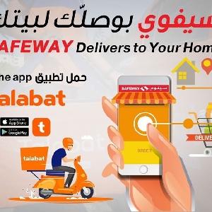 Safeway Amman, Jordan Delivery Service Phone…