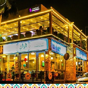 Alwali Cafe phone number 0791111532 - Abdoun…