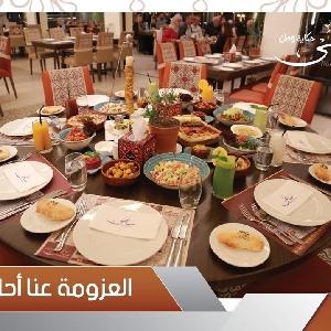 احلى عزومة اكلات فلسطينية…