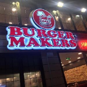 Burger Makers Phone Number 065005999 - 0797304050…