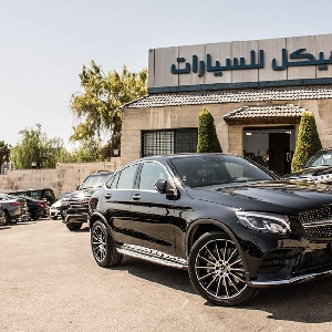 For Sale 2019 Mercedes GLC 250 4Matic in…