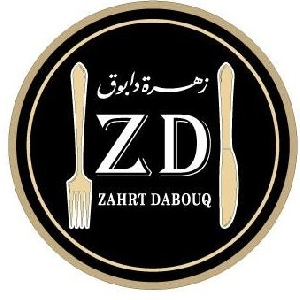Zahrt Dabouq Grills Restaurant 0792222102…