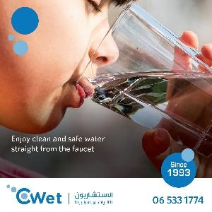 خدمة فحص و تعقيم مياه الشرب…