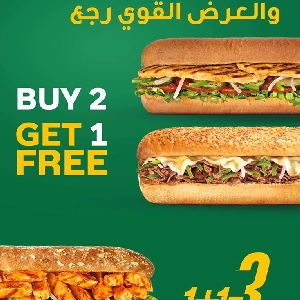 Subway Jordan Ramadan 2020 Offer - Call…