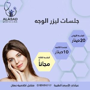 Laser Facial Hair Removal Jordan - عروض…