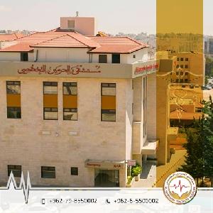 مستشفى الحرمين التخصصي…