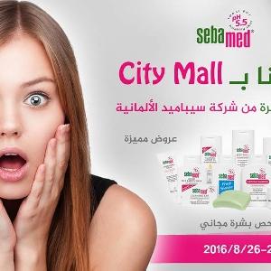 موعدنا بـ City Mall في مهرجان…