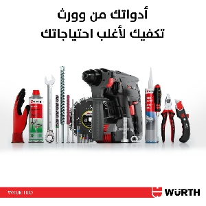 Wurth Jordan Co. For Tools & Hardware