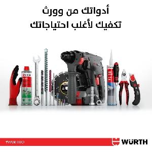 Wurth Jordan Co. For Tools & Hardware