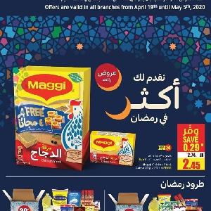 Carrefour Jordan Ramadan 2020 Offers until…