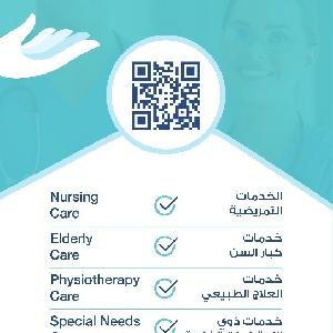 WeCare App إلى كل ممرضة وممرض…