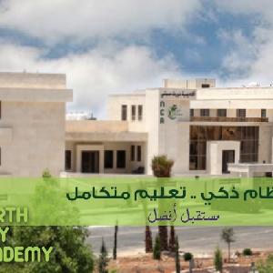 North City Academy Jordan Phone Number 065352881…