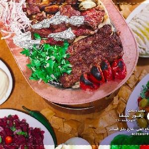 اطيب مشاوي عراقية بالاردن…