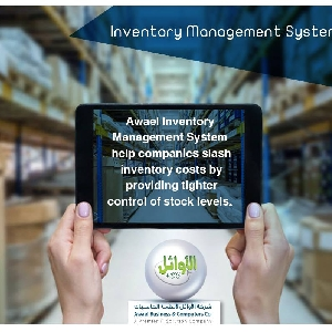 Inventory Management Systems in Amman, Jordan…