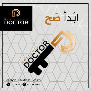 Doctor Restaurants- استشارات مطاعم…