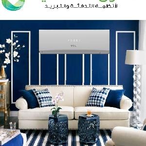 تدفئات في عمان - شركة الحلول…