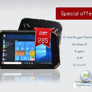 Rugged Tablet offer in Amman Jordan - Awael…