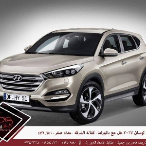 Nofal Cars Trading - افضل عـروض…