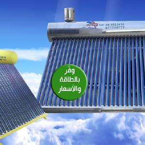 اجود السخانات الشمسية…