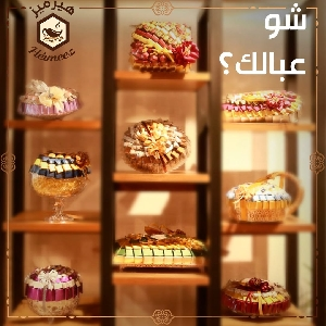 Best Chocolate Baskets in Amman, Jordan…