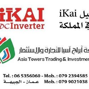 وكيل مكيفات IKAI DC Inverter…