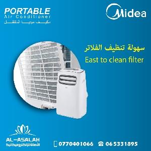 MIDEA Portable AC Jordan - وكيل مكيفات…