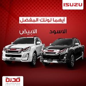 Isuzu 2020 Pickups Prices in Jordan 065547000