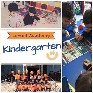 روضة الدولية - Kindergarten