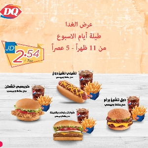 Lunch offers from Dairy Queen Jordan only…