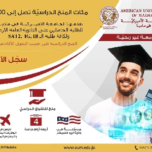 American University of Madaba 053294444…