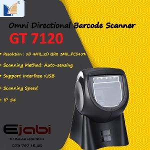 Barcode scanner in Amman, Jordan ,0797971545