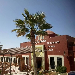 Mazayen Nebo Restaurant phone number 0778301801