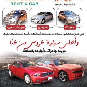 احلى سيارات زفاف وافراح…
