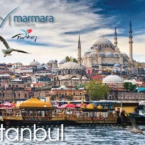 رقم هاتف حجوزات اسطنبول…