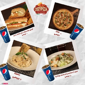 Lunch offers from Cozy Pizza only 2.95 JD…