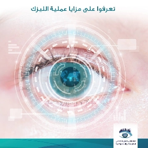 LASIK Eye Surgery in AMMAN - مزايا…