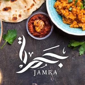 Jamra Cafe Offers 065939395 Abdun, Jordan