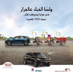 For Sale Kia Niro Hybrid 2020 in Amman,…