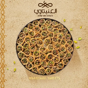 Anabtawi Sweets Branches Phone Numbers -…