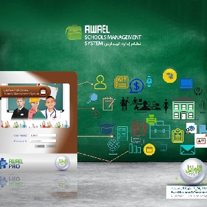 Schools Management System in Amman, Jordan…