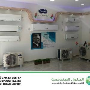 انظمة التدفئة والتبريد…