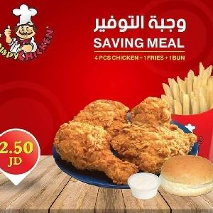 Crispy Chicken - عرض وجبة دجاج…
