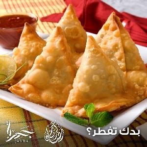 عرض بوفيه افطار مطعم جمرة…