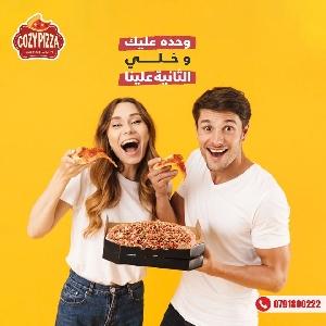 عروض كوزي بيتزا الايطالية…