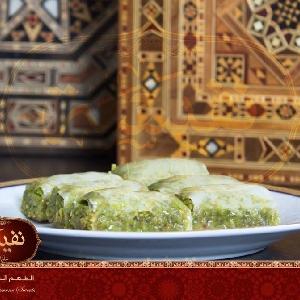 Nafeesah Sweets 065508550 وربات تركية…