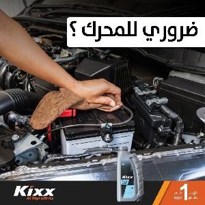 افضل منظف محرك السيارات…